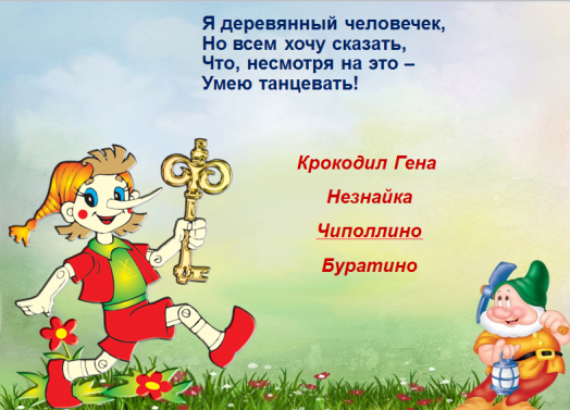 C:\Users\Natali\YandexDisk\Скриншоты\2015-07-02 16-34-08 Скриншот экрана.png