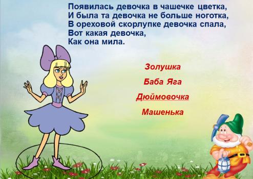 C:\Users\Natali\YandexDisk\Скриншоты\2015-07-02 16-28-51 Скриншот экрана.png