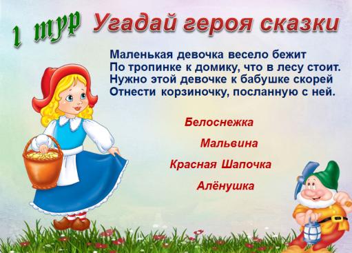C:\Users\Natali\YandexDisk\Скриншоты\2015-07-02 16-12-03 Скриншот экрана.png