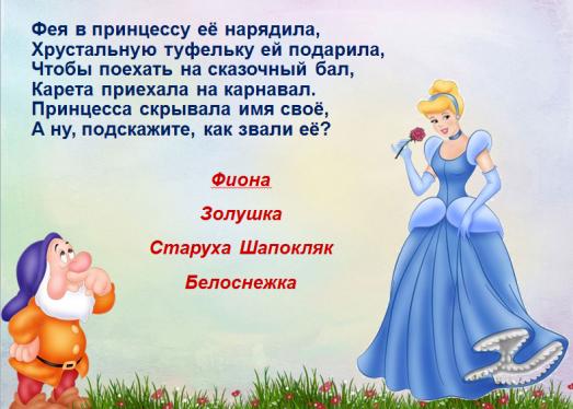C:\Users\Natali\YandexDisk\Скриншоты\2015-07-02 16-31-17 Скриншот экрана.png