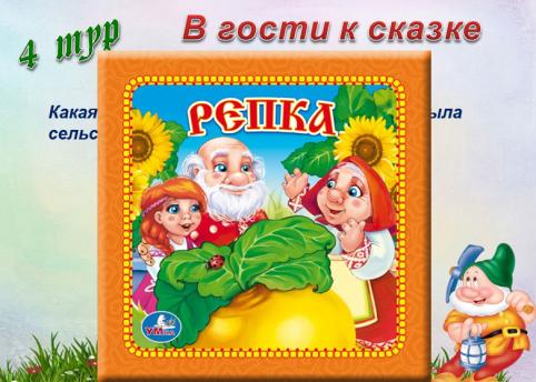 C:\Users\Natali\YandexDisk\Скриншоты\2015-07-02 17-09-59 Скриншот экрана.png