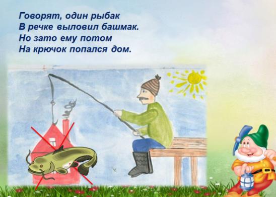 C:\Users\Natali\YandexDisk\Скриншоты\2015-07-02 17-06-30 Скриншот экрана.png
