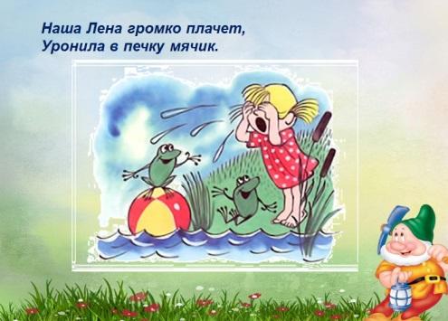 C:\Users\Natali\YandexDisk\Скриншоты\2015-07-02 17-01-48 Скриншот экрана.png