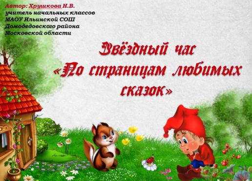 C:\Users\Natali\YandexDisk\Скриншоты\2015-07-02 16-24-15 Скриншот экрана.png
