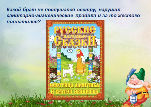 C:\Users\Natali\YandexDisk\Скриншоты\2015-07-02 17-11-52 Скриншот экрана.png