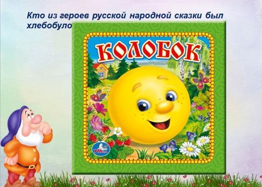 C:\Users\Natali\YandexDisk\Скриншоты\2015-07-02 17-18-58 Скриншот экрана.png