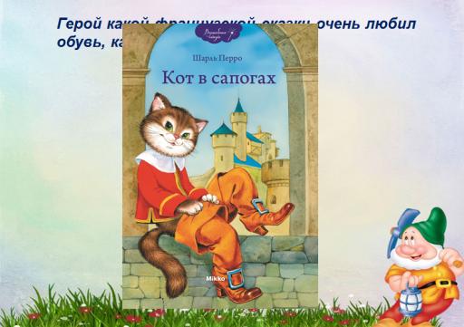 C:\Users\Natali\YandexDisk\Скриншоты\2015-07-02 17-16-39 Скриншот экрана.png