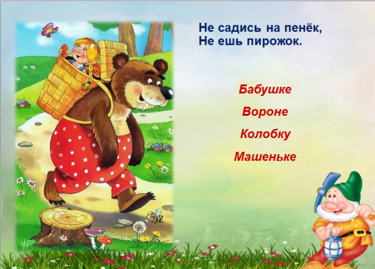 C:\Users\Natali\YandexDisk\Скриншоты\2015-07-02 16-46-55 Скриншот экрана.png