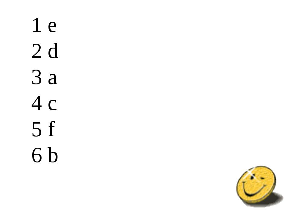 1 с 2 a 3 b