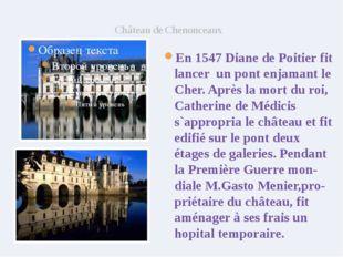 Château de Chenonceaux En 1547 Diane de Poitier fit lancer un pont enjamant l