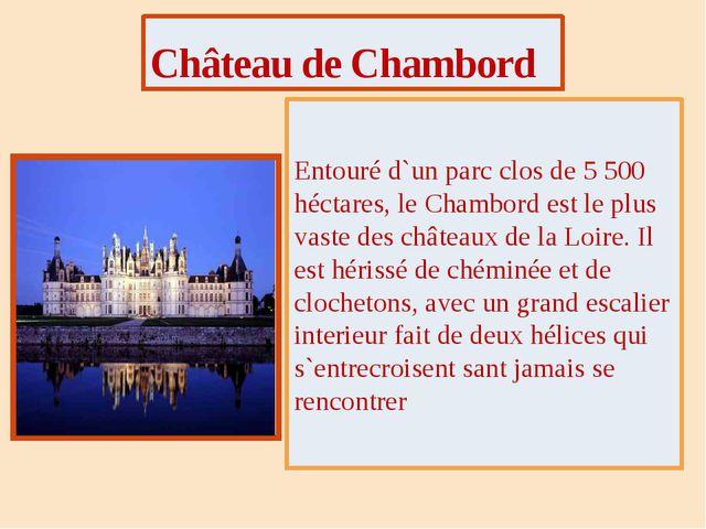 Château de Chambord Entouré d`un parc clos de 5 500 héctares, le Chambord est...