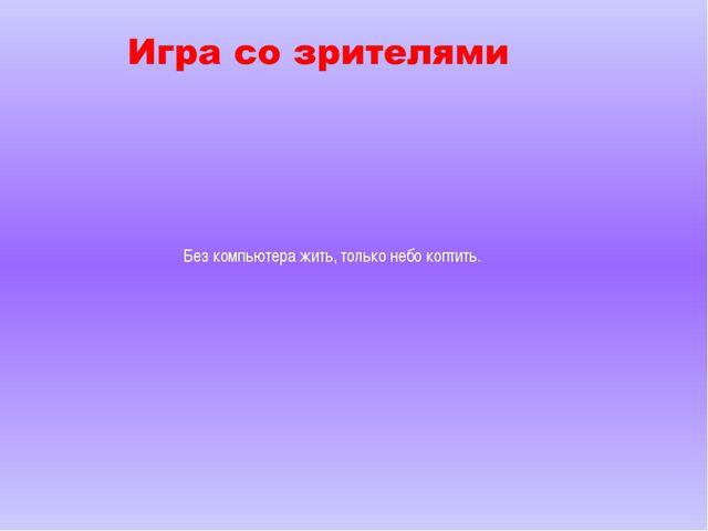 ФИРОЦМНИАЯ ПЮТЬМОКЕР РИНПЕРТ ОТИРМОН АКЕСРН ВЛАТАРИКАУ