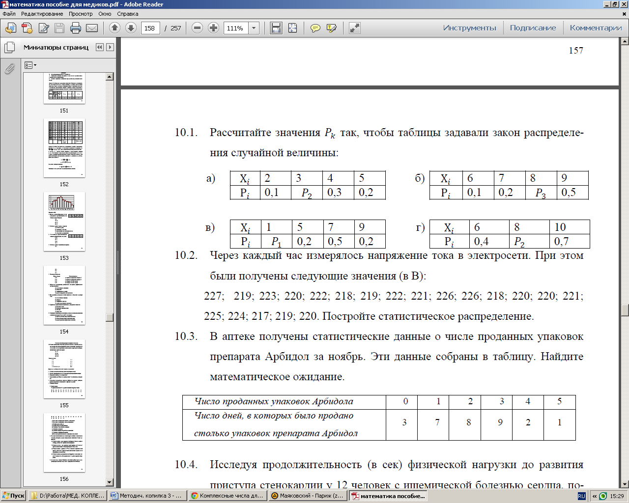 hello_html_c2cbf4.png