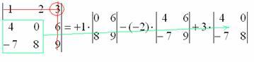 http://www.mathprofi.ru/f/kak_vychislit_opredelitel_clip_image058.jpg