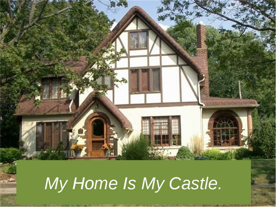 Мy Home Is My Castle.