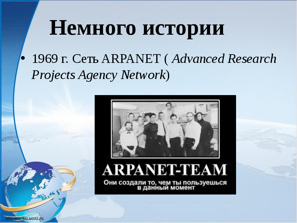 the history of advanced research projects agency network arpanet and the internet
