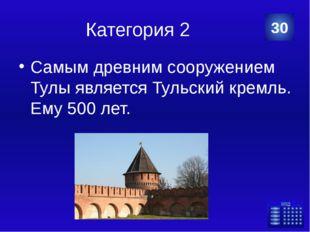 Категория 5 Назовите псевдоним писателя Викентия Викентьевича Смидовича 40 Ка