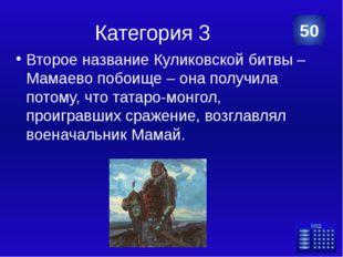 Категория 4 50 С. И. Мосин Ф.В.Токарев В.А.Дегтярев Г.С.Шпагин Н.Ф.Макаров Ка