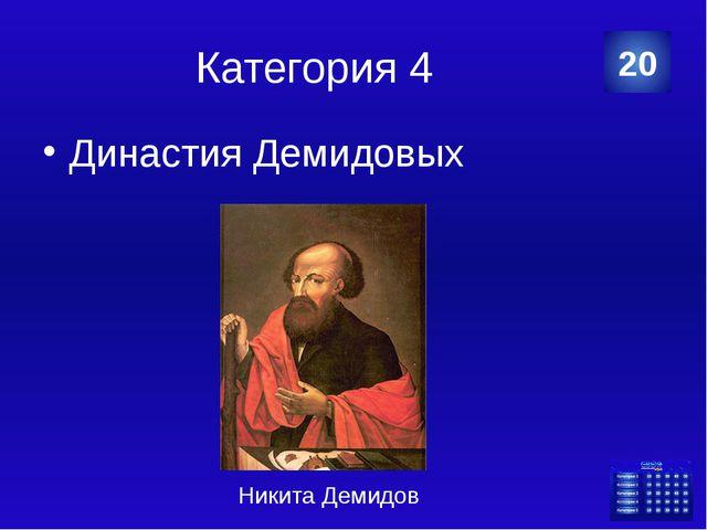 Категория 5 В.В. Вересаев 40 Категория Ваш ответ