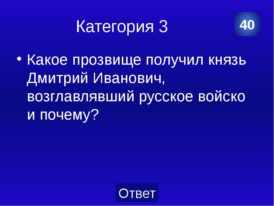 Категория 4 Левша 10 Категория Ваш ответ