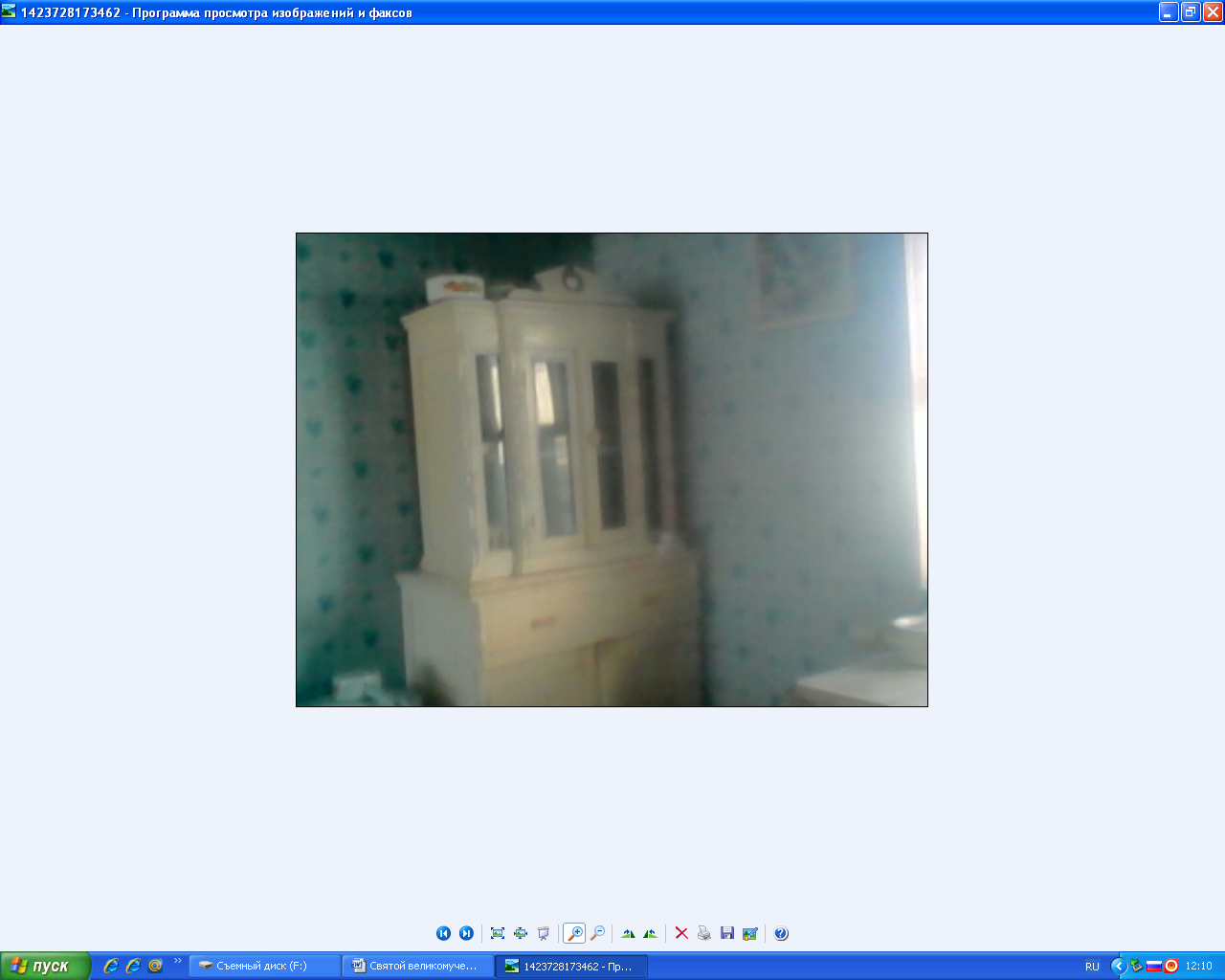 hello_html_46f61209.png