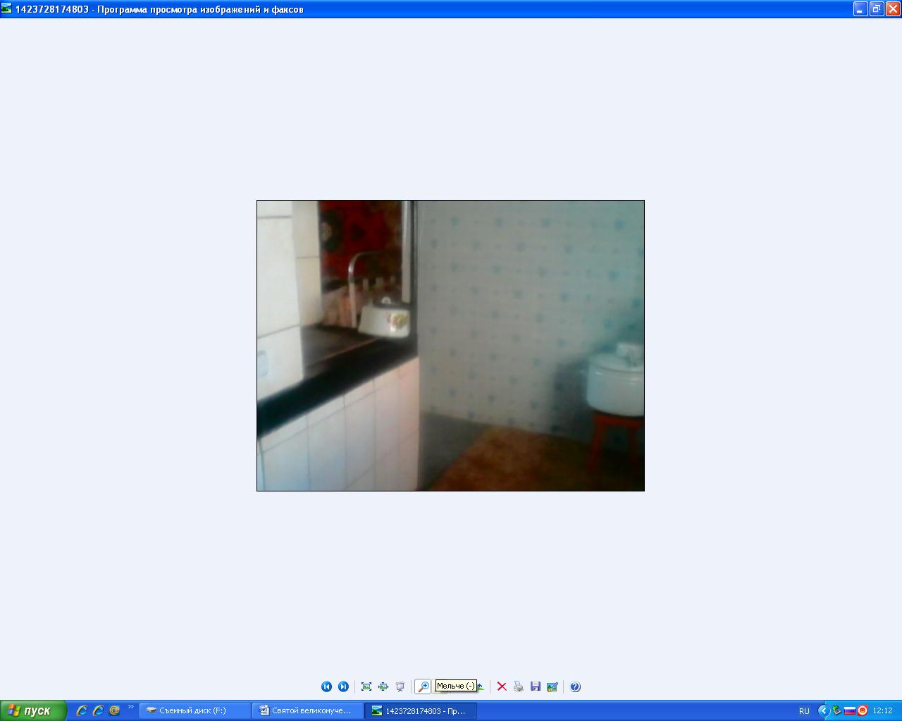 hello_html_m3ab67e0.png