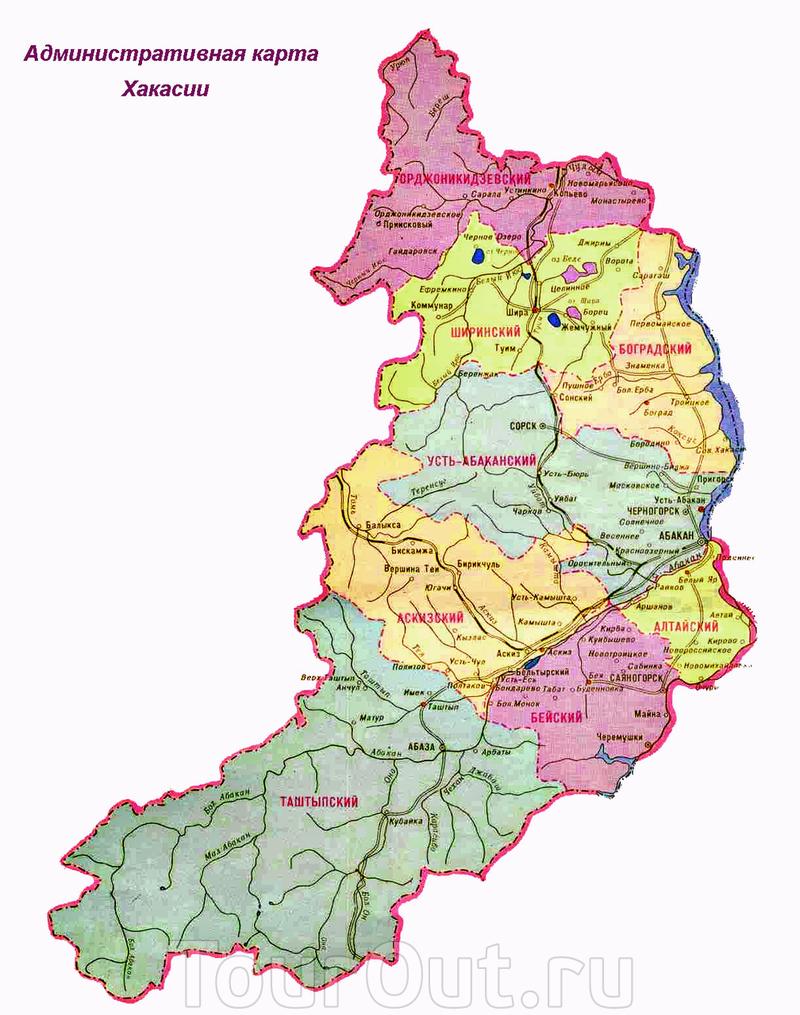 Карта Хакасии. Административная карта Хакасии