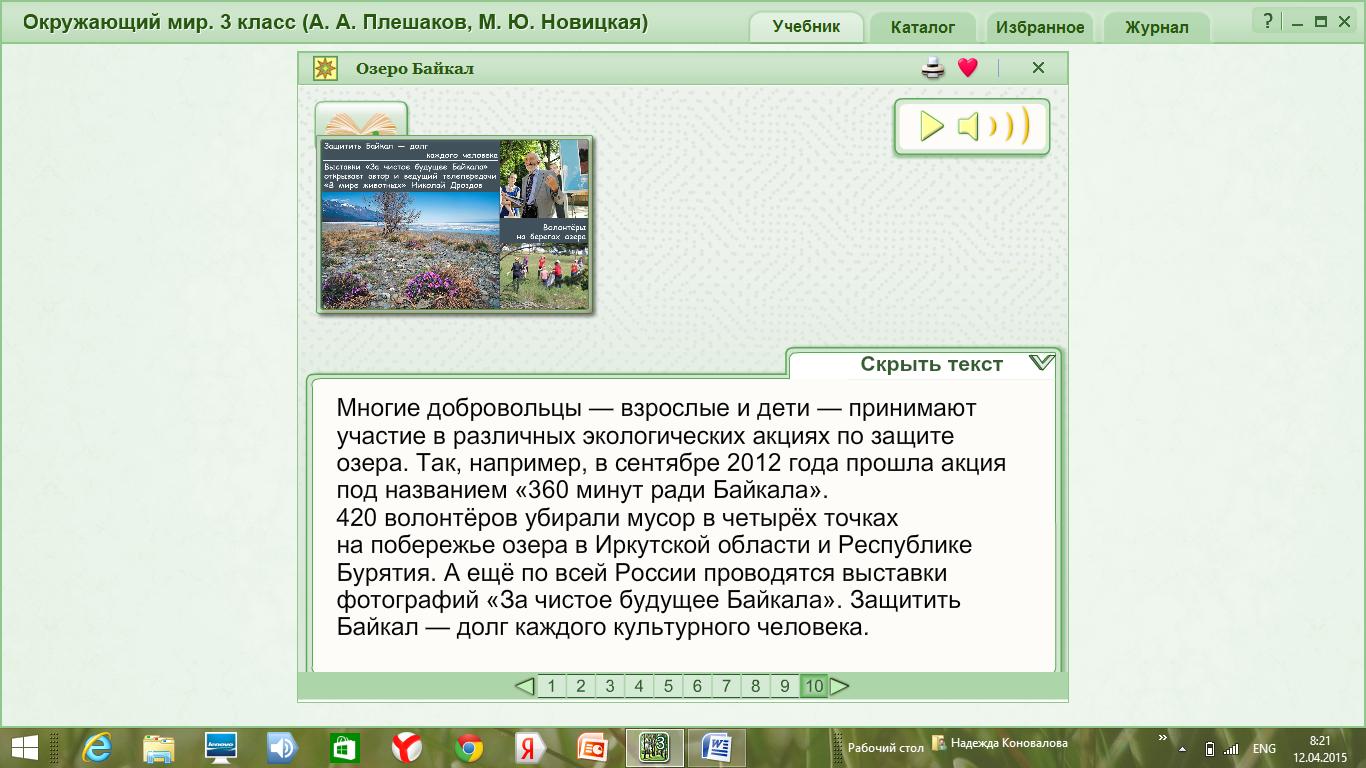 hello_html_6c6cb2ff.png