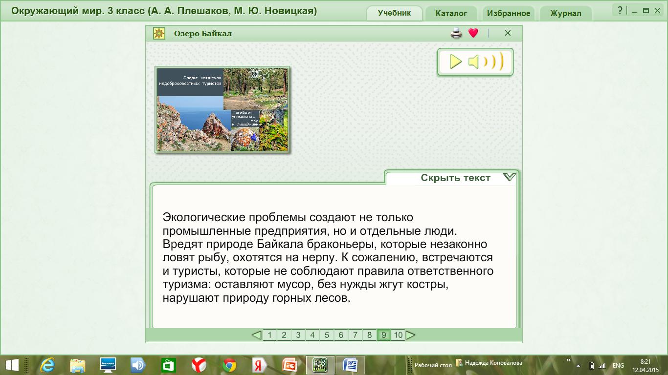 hello_html_m6e5a4bfc.png