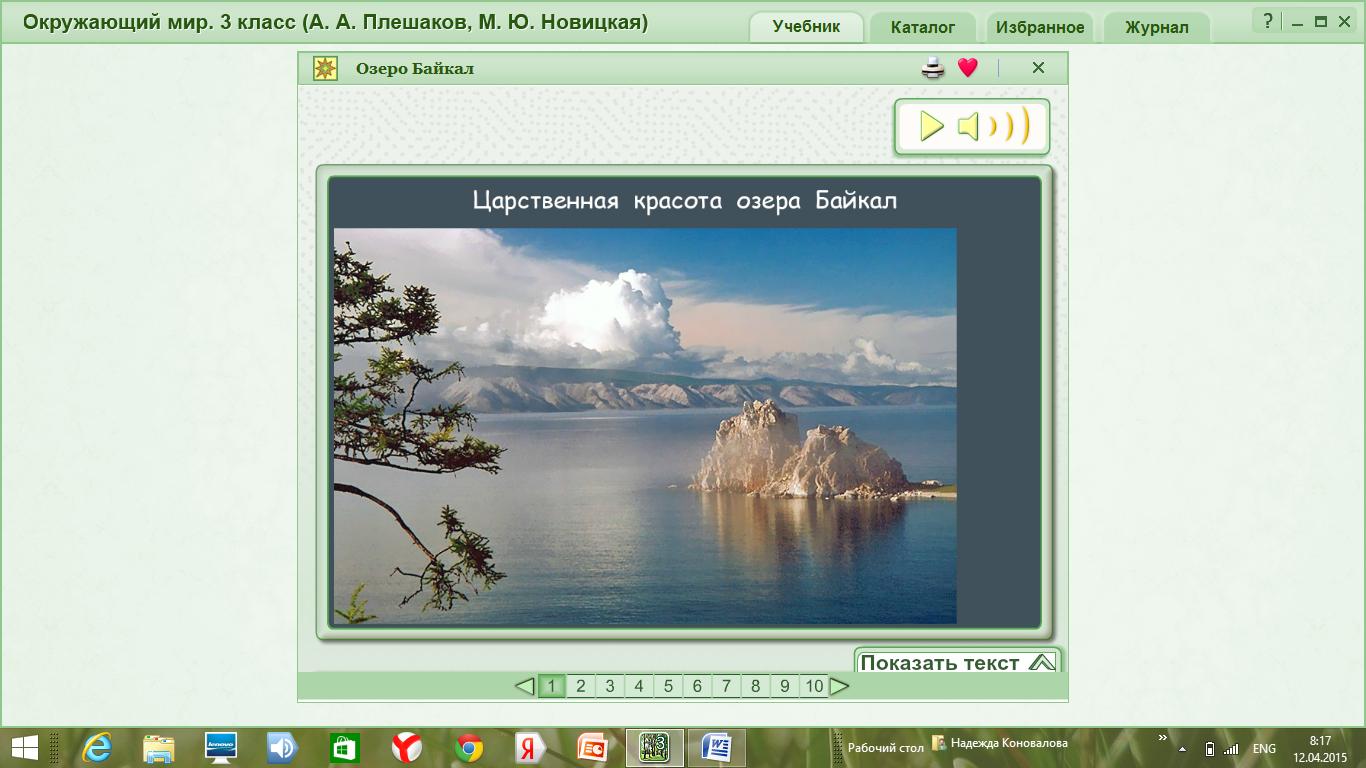 hello_html_m791feb15.png