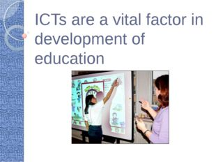 ICTs are a vital factor in development of education