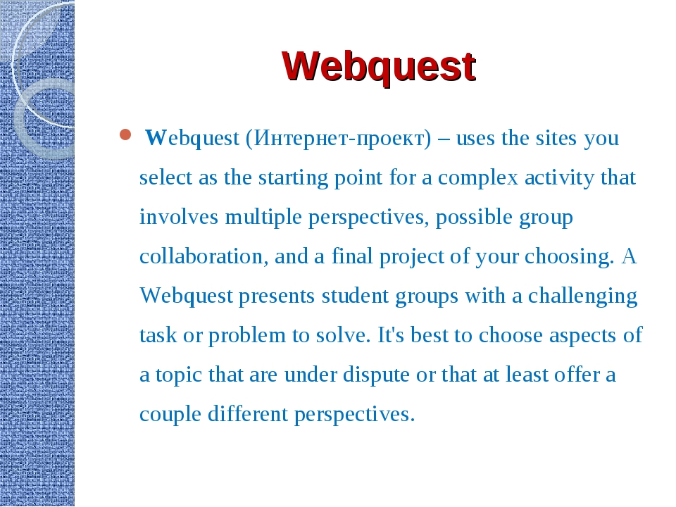Webquest Webquest (Интернет-проект) – uses the sites you select as the starti...
