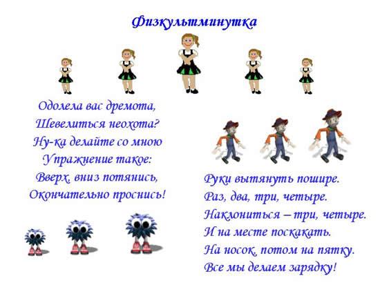 hello_html_m5707597c.jpg