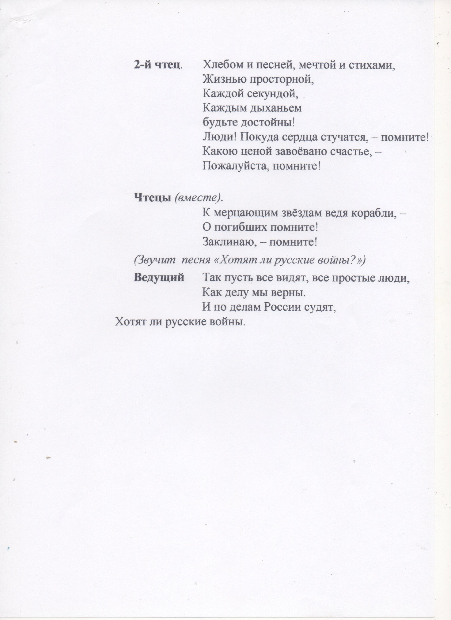 C:\Users\user\Pictures\скан\img056.jpg