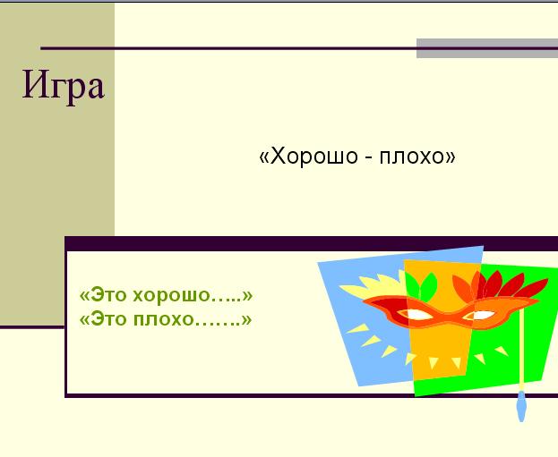 hello_html_75476e4e.png