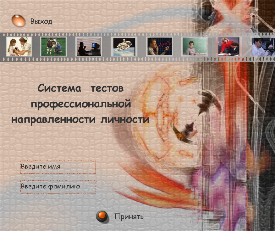hello_html_m45f26c1b.png