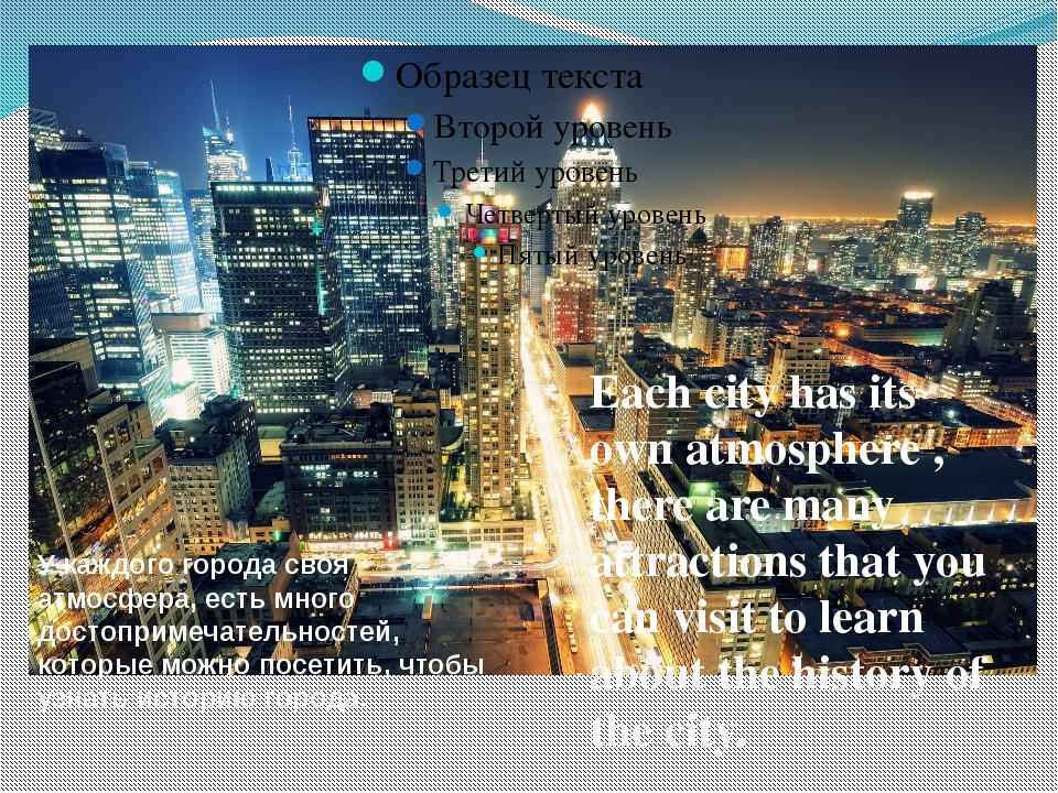 Each city has its own atmosphere , there are many attractions that you can vi...