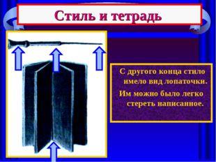 Несмотря на то, что в Грецию из Египта привозили папирус, он не стал материа-