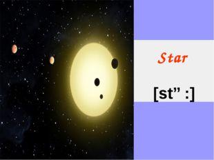 Star [stɑ:]