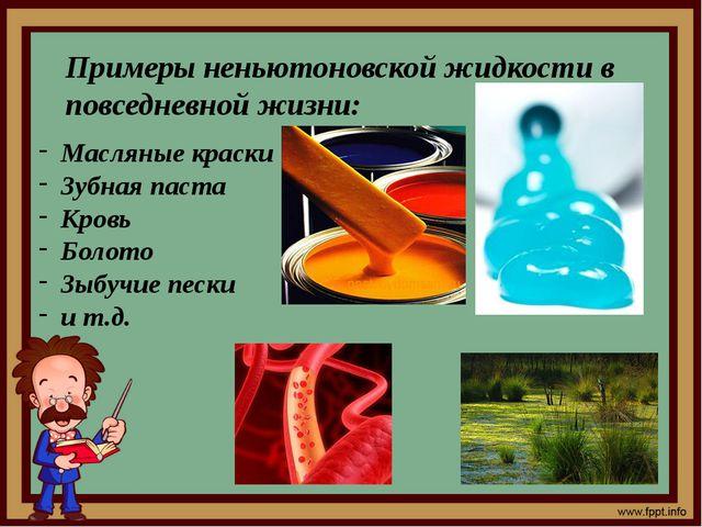 Новые применения неньютоновской жидкости: Материал d3o «Жидкая» сумка Мешки-...
