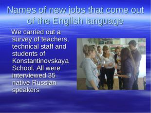 Names of new jobs that come out of the English language We carried out a surv