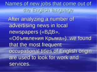 Names of new jobs that come out of the English language After analyzing a num