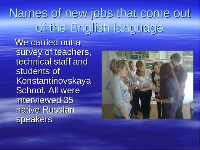 Names of new jobs that come out of the English language We carried out a surv...
