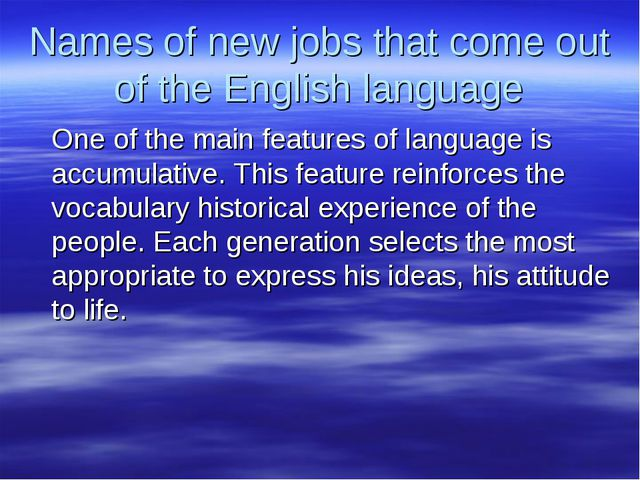 Names of new jobs that come out of the English language One of the main featu...