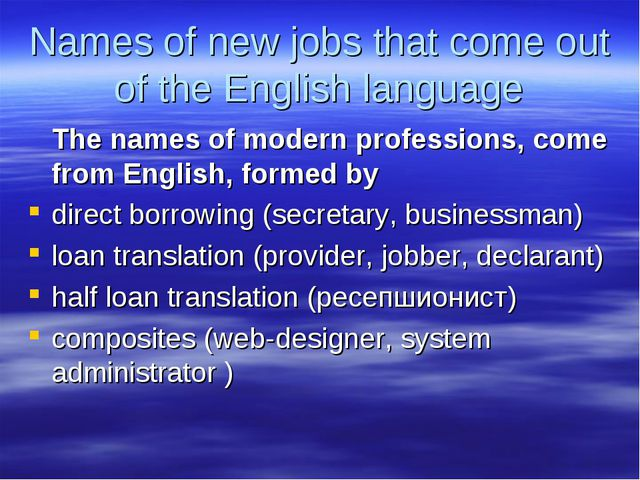 Names of new jobs that come out of the English language The names of modern p...