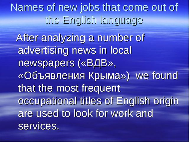 Names of new jobs that come out of the English language After analyzing a num...