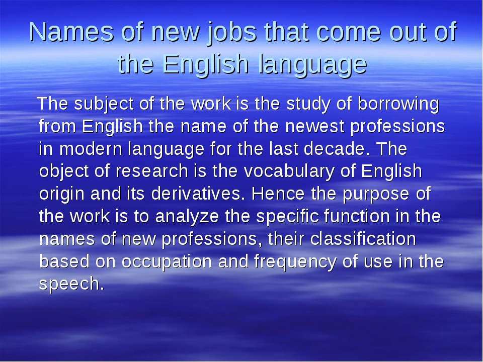 Names of new jobs that come out of the English language The subject of the wo...