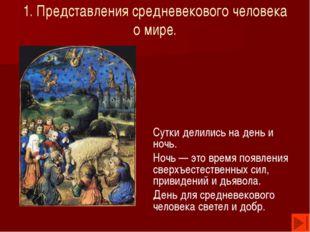 2. Каролингское Возрождение. Капелла в Ахене При дворе Карла, в Ахене, возник