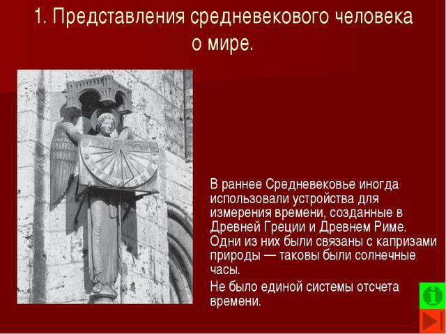 2. Каролингское Возрождение. При Карле начался подъем культуры, который истор...