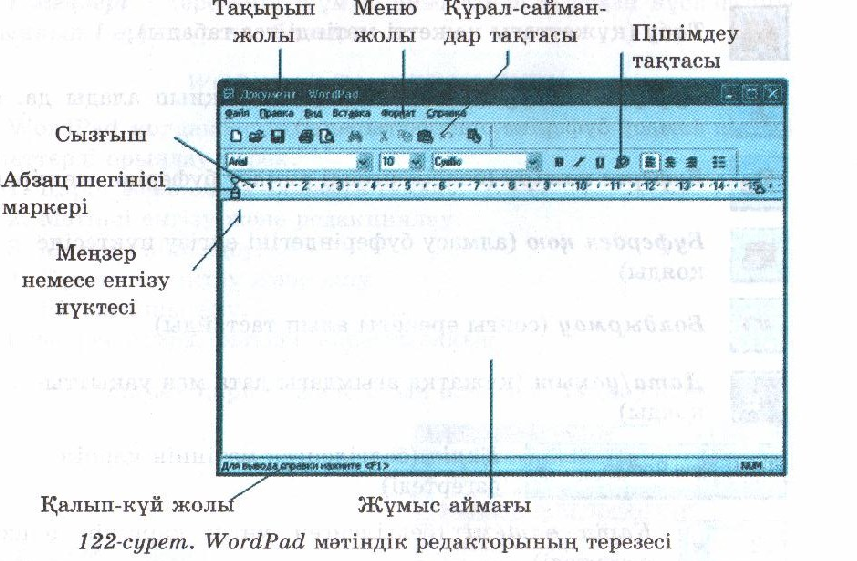 /storage/emulated/0/.polaris_temp/image1.png